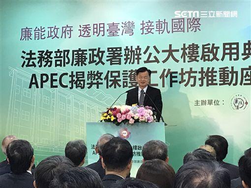 廉政署辦公室大樓啟用典禮,法務部長邱太三致詞。潘千詩攝影