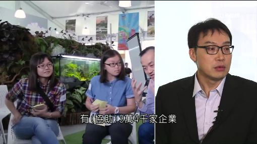新南向人才大戰 台灣電商強 星國追捧