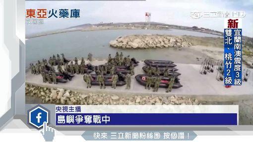 美日「奪島」軍演12天 中日難免一戰?