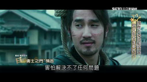 """不再只是""""吳英雄"""" 趙又廷獲盧貝松欽選"""