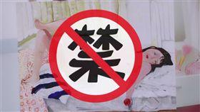 轉移話題,日本,女友,男友,壽司,便宜,裸體 圖/翻攝自YouTube https://youtu.be/ix7QLtfAZS8