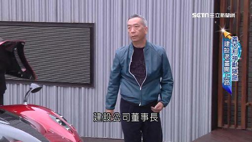 """""""限量""""超跑迷人 大老闆.名人最愛"""