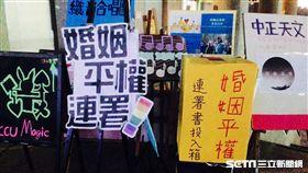 中正大學酷斯拉社發起全台大專院校支持婚姻平權連署(圖/記者林芷儀攝)(校園記者)