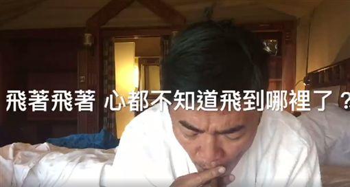 圖翻攝自吳宗憲臉書