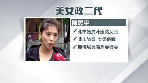 """""""世大運""""誓師會 柯帶動跳""""跟不上節奏"""""""