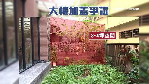 「我家後巷被封死」控大樓住戶佔防火巷
