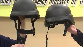 實測警鋼盔1800