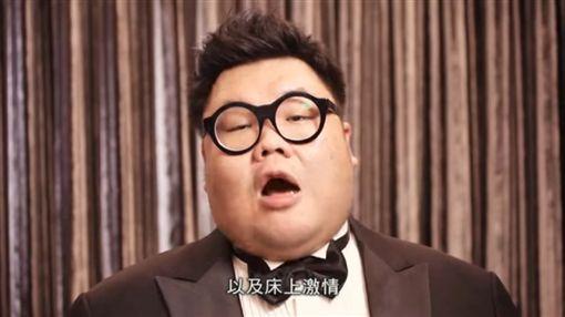Alice& Andy 土豪哥朱家龍迎娶東吳正妹(圖/翻攝自YouTube)