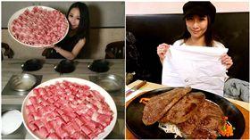 大胃王、牛排/特盛吃貨艾嘉-Abby臉書