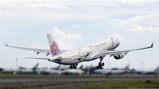 中華航空,華航/臉書