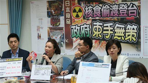 國民黨團記者會,核食,四付紅納豆。(記者盧素梅攝)