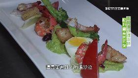 (美食)地中海沙拉1800