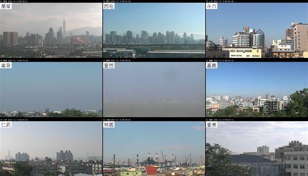 空汙 圖/翻攝自環保署空氣品質監測網