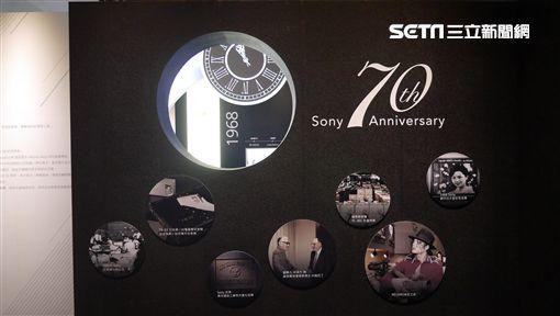 感動有禮!Sony 70週年紀念特展 再推年終優惠(葉立斌攝)