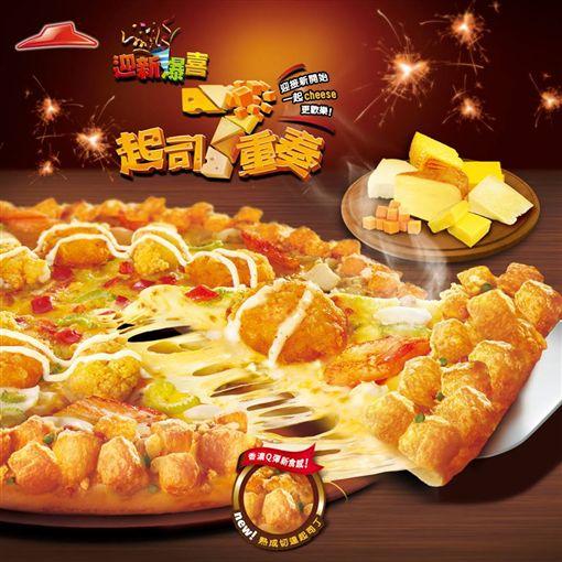 Pizza Hut、必勝客/臉書