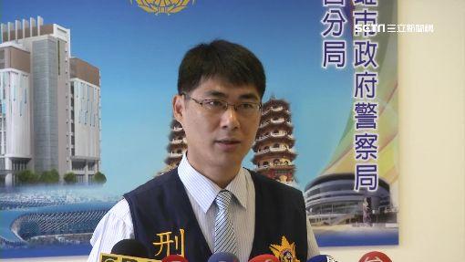 """潛華廈地下室稱""""抓鬼"""" 毒男竟是消防員"""