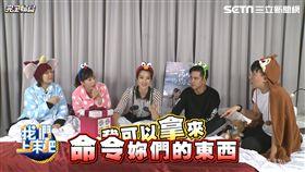 賴雅妍、黃遠「上床」狀況劇不斷上演 圖/完全娛樂提供