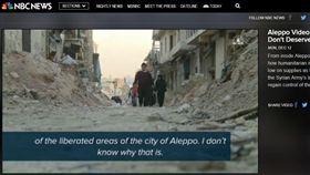 敘利亞,阿勒坡,Aleppo 圖/翻攝自ABC NEWS 16:9