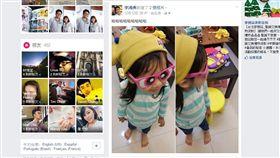 6大提醒 Facebook打造「家長專區」