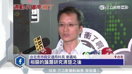 """北捷早鳥優惠+2500月票喊卡 柯挨轟""""莊肖維"""""""