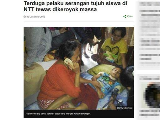 印尼小學學生遭砍傷(圖/翻攝自BBC印尼網)