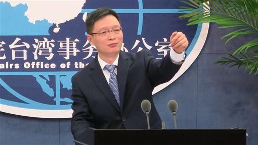 安峰山,國台辦發言人,國台辦/中央社