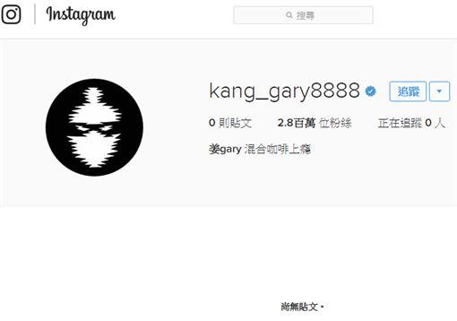 Gary IG刪文 圖/翻攝自Gary,IG