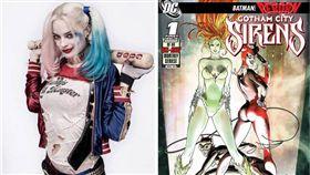 自殺突擊隊,小丑女,Harley Quinn,瑪格羅比,David Ayer,Gotham City Sirens,貓女,毒藤女 圖/翻攝自推特