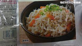 台灣無印良品自主通報「炊飯元素(蟹肉飯)」產品之湯汁包疑似為櫪木縣製造。(圖/食藥署提供)