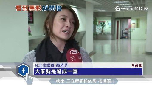 """小模爆""""民代涉W飯店命案"""" 議員切割自清"""
