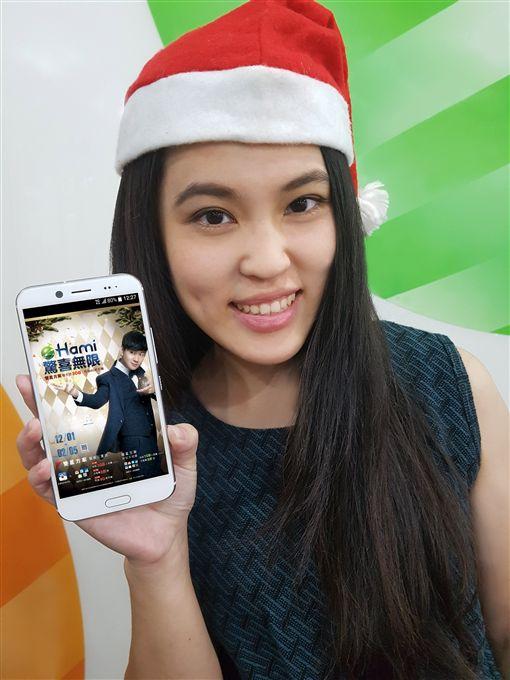 中華電信提供 聖誕節 資費優惠