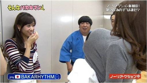 日本,綜藝節目,套頭,毛衣 圖/翻攝自ptt
