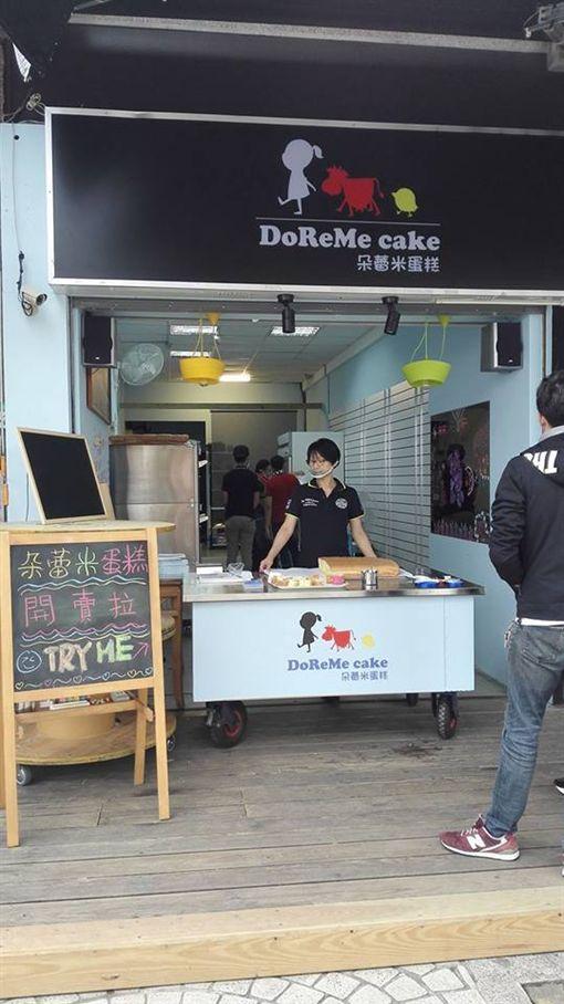 湯志偉,蛋糕(圖/翻攝自朵蕾米臉書)