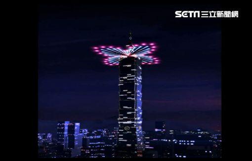 238秒燈光煙火秀!台北101跨年「點亮台灣」