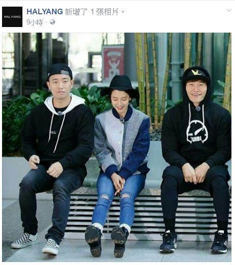 圖翻攝自HALYANG臉書 GARY 宋智孝 金鐘國