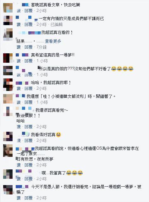 圖翻攝自韓網 宋智孝 小禎臉書