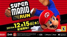 超級瑪利歐酷跑(Super Mario Run)/Nintendo-Mobile臉書