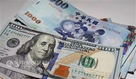 新台幣爆量重貶1.2角 守住32元大關 (中央社 )-新台幣-美元-