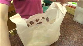 -塑膠袋-