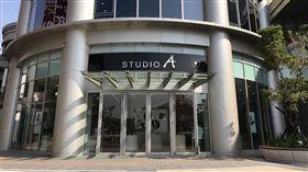 Studio A提供 暢貨中心 大魯閣草衙道