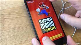 超級瑪利歐酷跑(SUPER MARIO RUN)/YouTube
