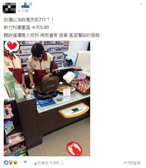 竹科小七賣現煎蔥油餅/爆料公社