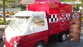 天成飯店集團行動餐車Cosmo Bon Car。(圖/天成飯店集團提供)