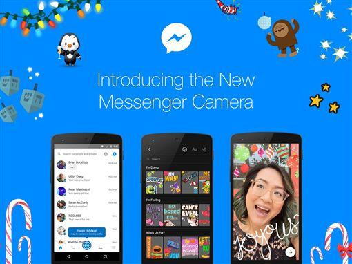臉書Messenger推出全新內建相機Facebook(臉書)旗下通訊軟體Messenger推出全新內建相機功能Messenger Camera,具備「快速拍攝」、「獨特效果」及「3D面具特效」3大功能。(Facebook提供)