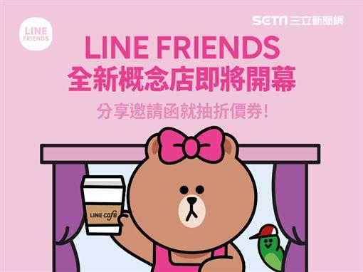 LINE FRIENDS Café& Store即將潮萌登台