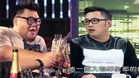 土豪哥、余祥銓/新聞挖挖哇! YouTube
