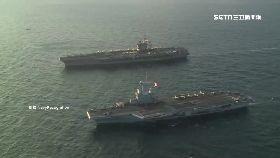 地中海鬥艦1600