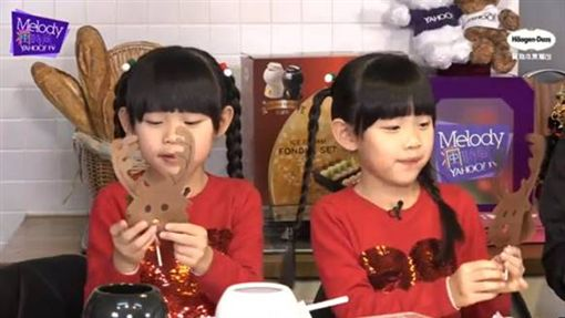 超萌!左左右右細心叮嚀 宛如小大人 圖/YAHOO TV提供