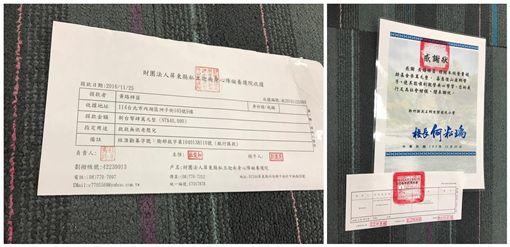(合成圖/翻攝自Lulu 黃路梓茵臉書)