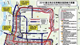 台北馬拉松交管圖/北市府警察局交通警察大隊